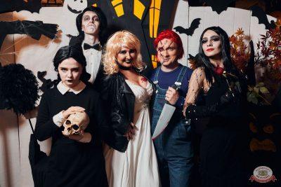 «Хэллоуин»: «Семейка Аддамс», 2 ноября 2019 - Ресторан «Максимилианс» Тюмень - 19