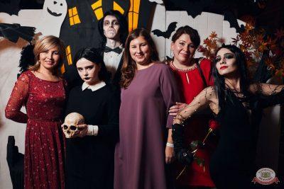 «Хэллоуин»: «Семейка Аддамс», 2 ноября 2019 - Ресторан «Максимилианс» Тюмень - 21