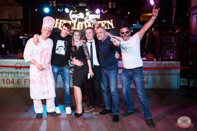 «Хэллоуин»: «Семейка Аддамс», 2 ноября 2019 - Ресторан «Максимилианс» Тюмень - 25
