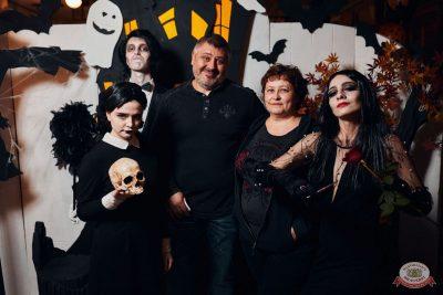 «Хэллоуин»: «Семейка Аддамс», 2 ноября 2019 - Ресторан «Максимилианс» Тюмень - 3