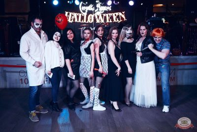 «Хэллоуин»: «Семейка Аддамс», 2 ноября 2019 - Ресторан «Максимилианс» Тюмень - 30