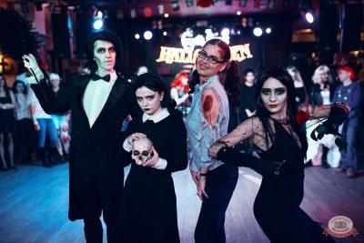 «Хэллоуин»: «Семейка Аддамс», 2 ноября 2019 - Ресторан «Максимилианс» Тюмень - 33