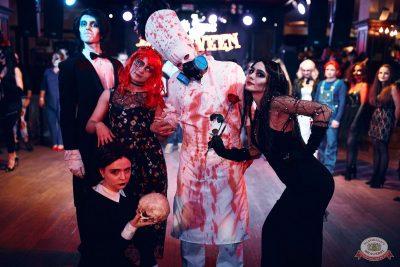 «Хэллоуин»: «Семейка Аддамс», 2 ноября 2019 - Ресторан «Максимилианс» Тюмень - 35