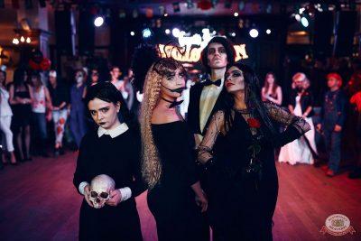«Хэллоуин»: «Семейка Аддамс», 2 ноября 2019 - Ресторан «Максимилианс» Тюмень - 37