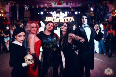 «Хэллоуин»: «Семейка Аддамс», 2 ноября 2019 - Ресторан «Максимилианс» Тюмень - 40