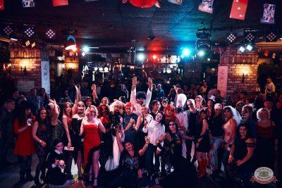 «Хэллоуин»: «Семейка Аддамс», 2 ноября 2019 - Ресторан «Максимилианс» Тюмень - 41
