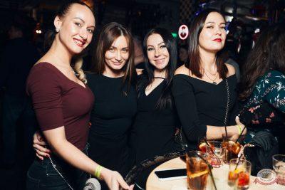 «Хэллоуин»: «Семейка Аддамс», 2 ноября 2019 - Ресторан «Максимилианс» Тюмень - 44