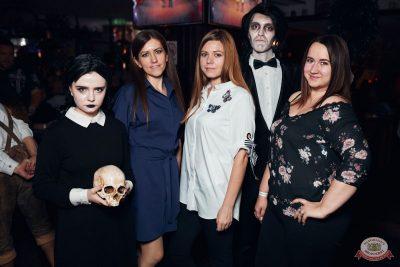 «Хэллоуин»: «Семейка Аддамс», 2 ноября 2019 - Ресторан «Максимилианс» Тюмень - 45