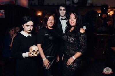 «Хэллоуин»: «Семейка Аддамс», 2 ноября 2019 - Ресторан «Максимилианс» Тюмень - 48