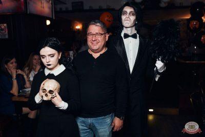 «Хэллоуин»: «Семейка Аддамс», 2 ноября 2019 - Ресторан «Максимилианс» Тюмень - 49