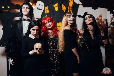 «Хэллоуин»: «Семейка Аддамс», 2 ноября 2019 - Ресторан «Максимилианс» Тюмень - 5