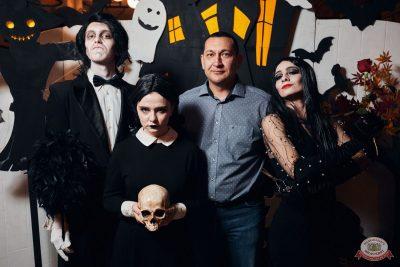 «Хэллоуин»: «Семейка Аддамс», 2 ноября 2019 - Ресторан «Максимилианс» Тюмень - 6