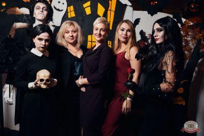 «Хэллоуин»: «Семейка Аддамс», 2 ноября 2019 - Ресторан «Максимилианс» Тюмень - 7