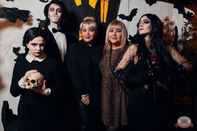 «Хэллоуин»: «Семейка Аддамс», 2 ноября 2019 - Ресторан «Максимилианс» Тюмень - 9