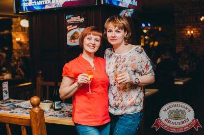 Игорь Саруханов, 25 февраля 2016 - Ресторан «Максимилианс» Тюмень - 04