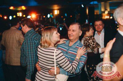 Игорь Саруханов, 25 февраля 2016 - Ресторан «Максимилианс» Тюмень - 18