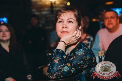 Игорь Саруханов, 25 февраля 2016 - Ресторан «Максимилианс» Тюмень - 25