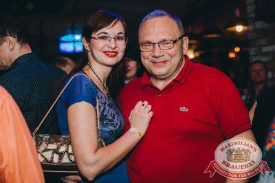 Игорь Саруханов, 25 февраля 2016 - Ресторан «Максимилианс» Тюмень - 26