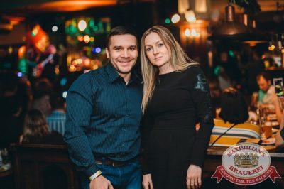 Игорь Саруханов, 25 февраля 2016 - Ресторан «Максимилианс» Тюмень - 28