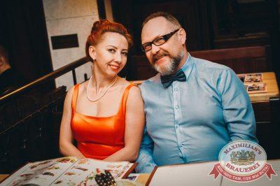 Игорь Саруханов, 25 февраля 2016 - Ресторан «Максимилианс» Тюмень - 29