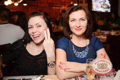 IOWA, 26 апреля 2015 - Ресторан «Максимилианс» Тюмень - 22