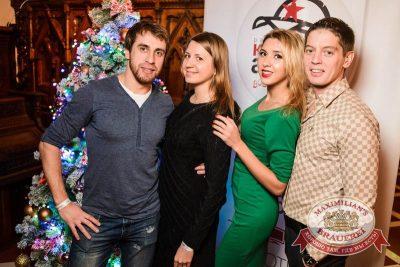 IOWA, 8 декабря 2015 - Ресторан «Максимилианс» Тюмень - 05
