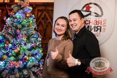 IOWA, 8 декабря 2015 - Ресторан «Максимилианс» Тюмень - 07