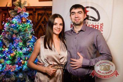 IOWA, 8 декабря 2015 - Ресторан «Максимилианс» Тюмень - 08