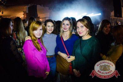 IOWA, 8 декабря 2015 - Ресторан «Максимилианс» Тюмень - 09