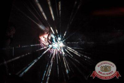 IOWA, 8 декабря 2015 - Ресторан «Максимилианс» Тюмень - 14-1