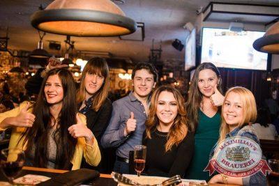 IOWA, 8 декабря 2015 - Ресторан «Максимилианс» Тюмень - 22