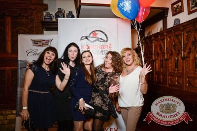 IOWA, день второй, 19 февраля 2015 - Ресторан «Максимилианс» Тюмень - 09
