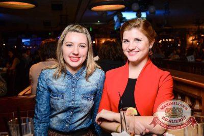 IOWA, день второй, 19 февраля 2015 - Ресторан «Максимилианс» Тюмень - 19
