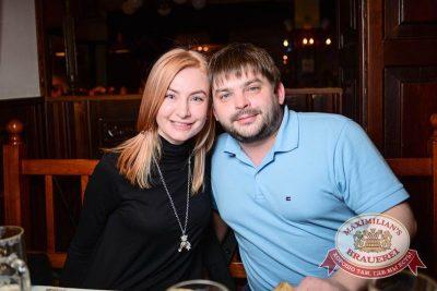 IOWA, день второй, 19 февраля 2015 - Ресторан «Максимилианс» Тюмень - 20