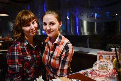 IOWA, день второй, 19 февраля 2015 - Ресторан «Максимилианс» Тюмень - 26
