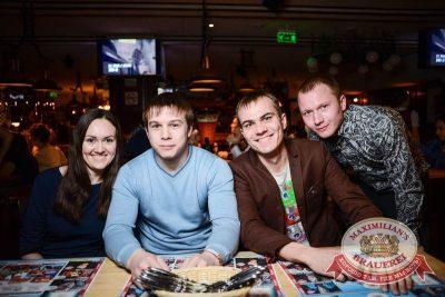 IOWA, день второй, 19 февраля 2015 - Ресторан «Максимилианс» Тюмень - 27
