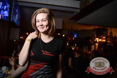 IOWA, день первый, 18 февраля 2015 - Ресторан «Максимилианс» Тюмень - 06