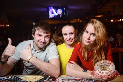 IOWA, день первый, 18 февраля 2015 - Ресторан «Максимилианс» Тюмень - 19
