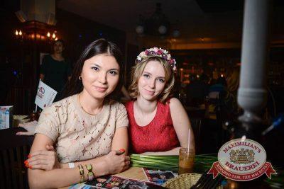 IOWA, день первый, 18 февраля 2015 - Ресторан «Максимилианс» Тюмень - 22