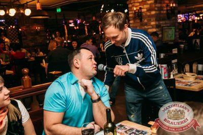 Ретро вечеринка. Специальный гость: Кар-мэн, 4 февраля 2016 - Ресторан «Максимилианс» Тюмень - 06
