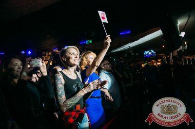 Ретро вечеринка. Специальный гость: Кар-мэн, 4 февраля 2016 - Ресторан «Максимилианс» Тюмень - 13