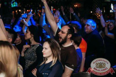 Ретро вечеринка. Специальный гость: Кар-мэн, 4 февраля 2016 - Ресторан «Максимилианс» Тюмень - 22