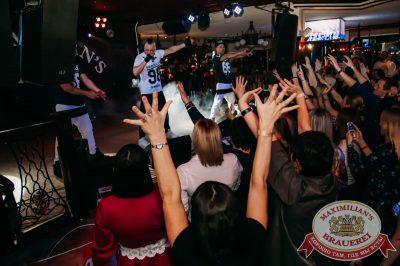 Ретро вечеринка. Специальный гость: Кар-мэн, 4 февраля 2016 - Ресторан «Максимилианс» Тюмень - 25