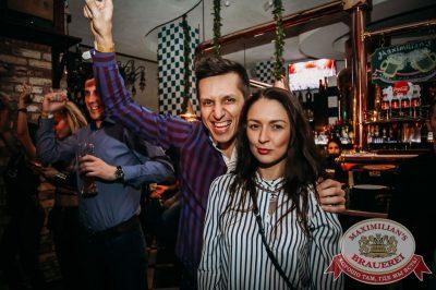 Ретро вечеринка. Специальный гость: Кар-мэн, 4 февраля 2016 - Ресторан «Максимилианс» Тюмень - 30