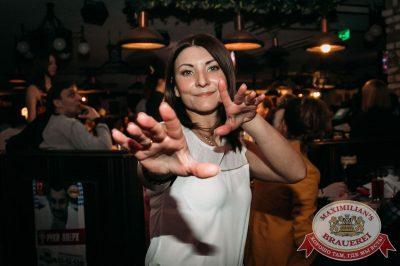 Ретро вечеринка. Специальный гость: Кар-мэн, 4 февраля 2016 - Ресторан «Максимилианс» Тюмень - 31