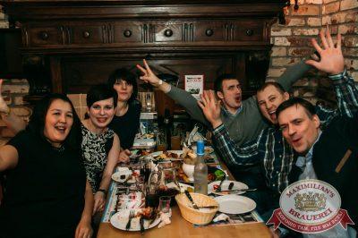 Ретро вечеринка. Специальный гость: Кар-мэн, 4 февраля 2016 - Ресторан «Максимилианс» Тюмень - 33