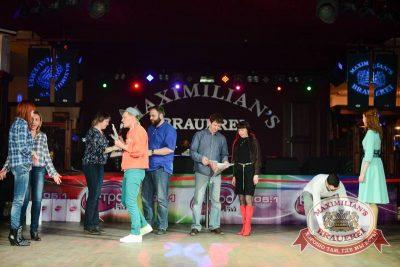 Дискотека в стиле 90-х! Специальный гость: Кар-Мэн, 23 апреля 2015 - Ресторан «Максимилианс» Тюмень - 15
