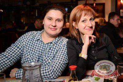 Дискотека в стиле 90-х! Специальный гость: Кар-Мэн, 23 апреля 2015 - Ресторан «Максимилианс» Тюмень - 36