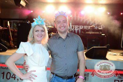 Октоберфест: Выбираем пивного Короля и королеву, 26 сентября 2015 - Ресторан «Максимилианс» Тюмень - 01