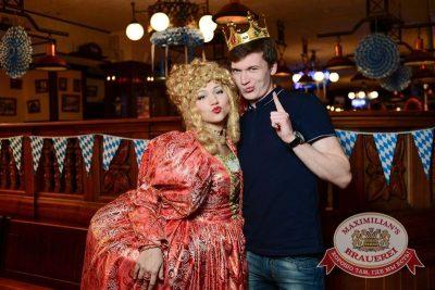Октоберфест: Выбираем пивного Короля и королеву, 26 сентября 2015 - Ресторан «Максимилианс» Тюмень - 05
